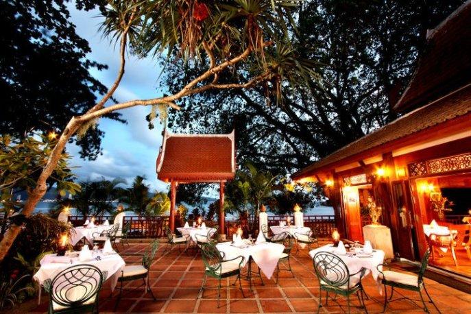 Old Siam Restaurant